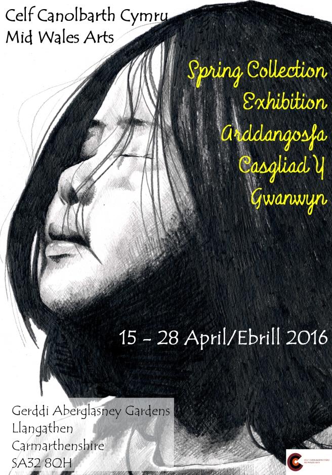 Aberglasney April 2016 A4