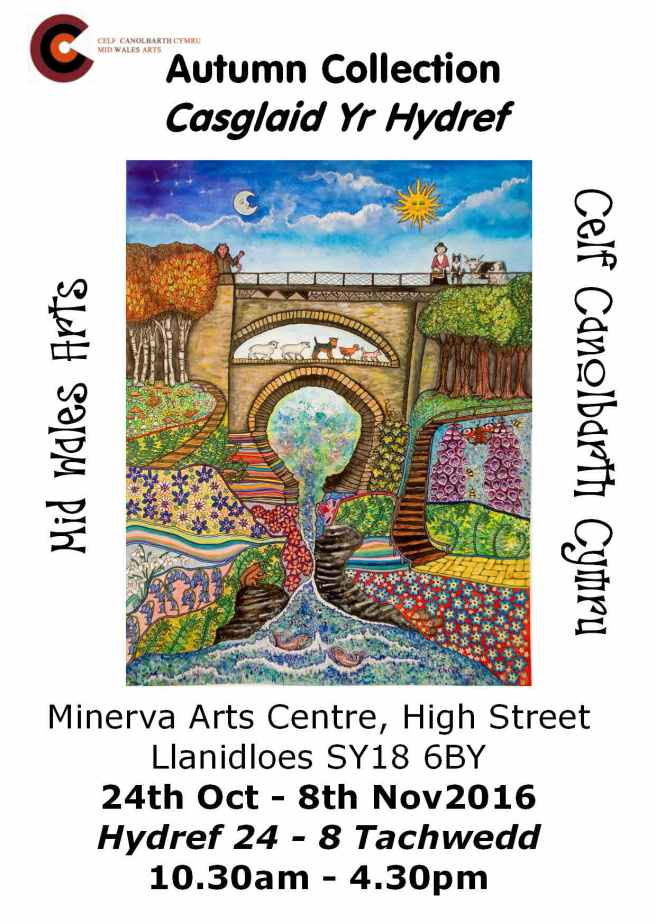minerva-2016-poster